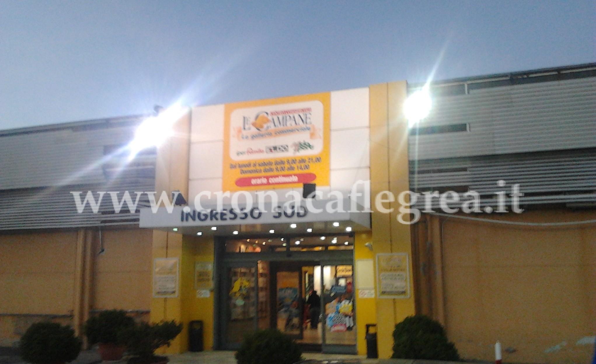 """L'ingresso """"Sud"""" del centro commerciale """"Le Campane"""""""