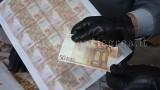 Banconote-False1